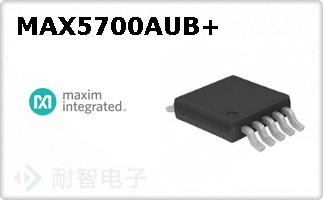 MAX5700AUB+