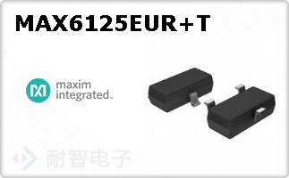 MAX6125EUR+T