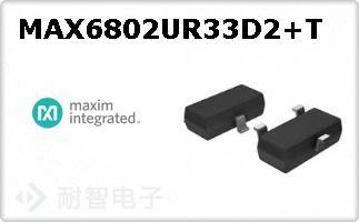 MAX6802UR33D2+T