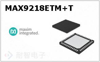 MAX9218ETM+T