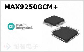 MAX9250GCM+