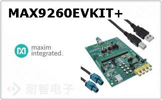 MAX9260EVKIT+