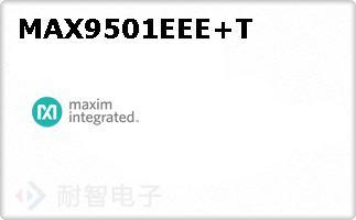 MAX9501EEE+T