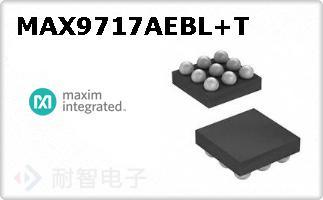 MAX9717AEBL+T