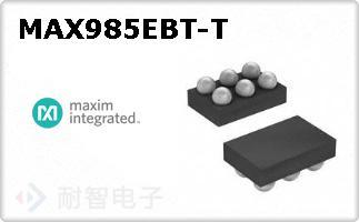MAX985EBT-T的图片