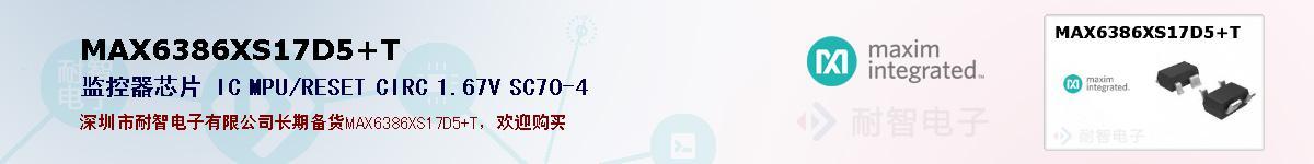 MAX6386XS17D5+T的报价和技术资料